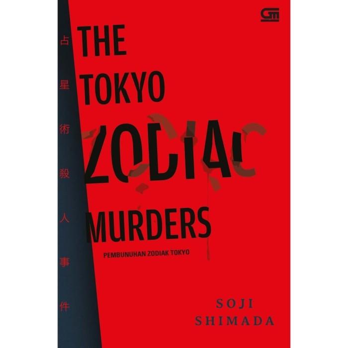 Foto Produk The Tokyo Zodiac Murders - Soji Shimada - Gramedia dari Republik Fiksi