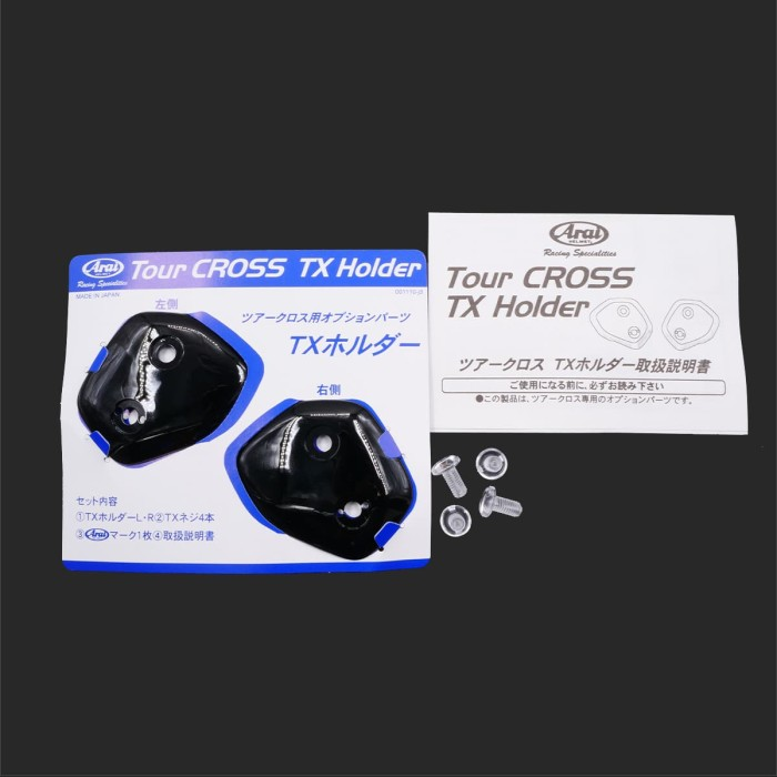 Foto Produk Arai TX HOLDER SET 3094 Tour Cross 3 - Black dari Arai Indonesia