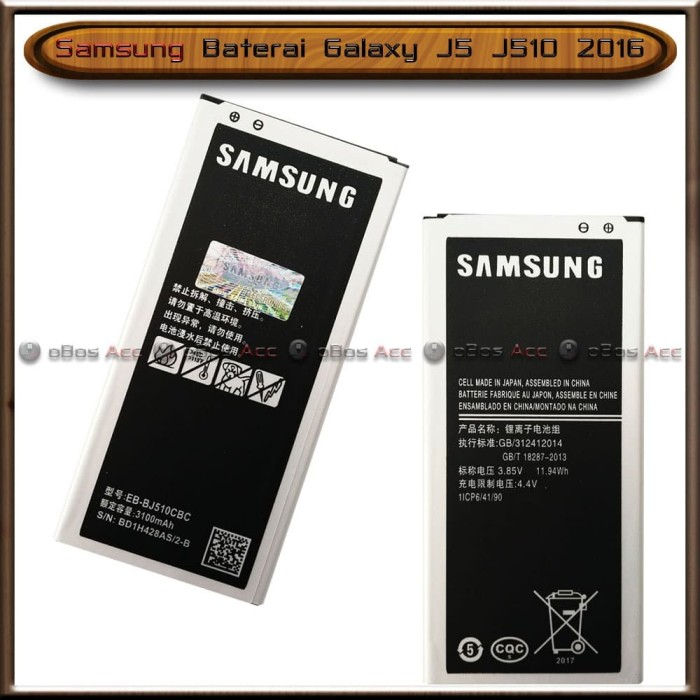 Foto Produk Baterai Samsung Galaxy J5 J510 2016 Original Batre Batrai HP dari oBos Acc