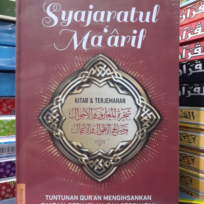 Foto Produk BUKU KITAB DAN TERJEMAHAN SYAJARATUL MAARIF SYEKH IZZUDIN BIN ABDUSSAL dari 'ADien Bookshop
