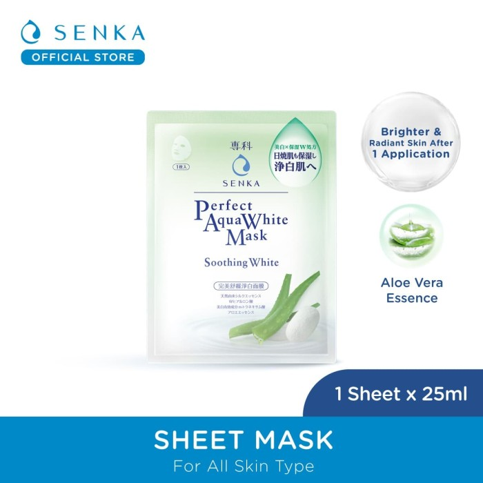 Foto Produk SENKA Perfect Aqua White Mask – Soothing White (Masker Wajah) dari Senka Official Store