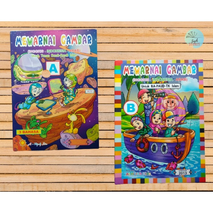 Jual Paket Buku Anak Tk Ra Paud Islami Mewarnai Gambar Jilid A B Kab Bogor Sugih Stores Tokopedia