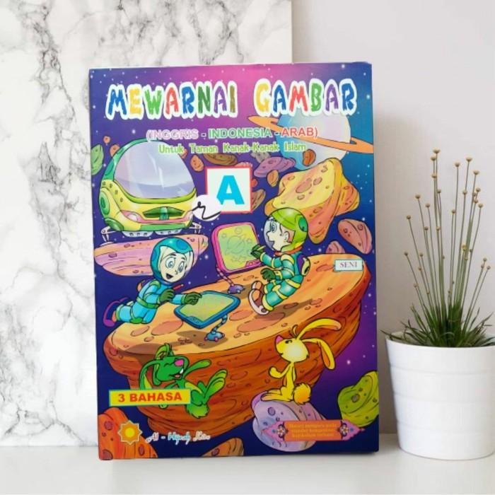 Jual Buku Mewarnai Anak Tk Ra Paud Islami Mewarnai Gambar Jilid A Kab Bogor Sugih Stores Tokopedia