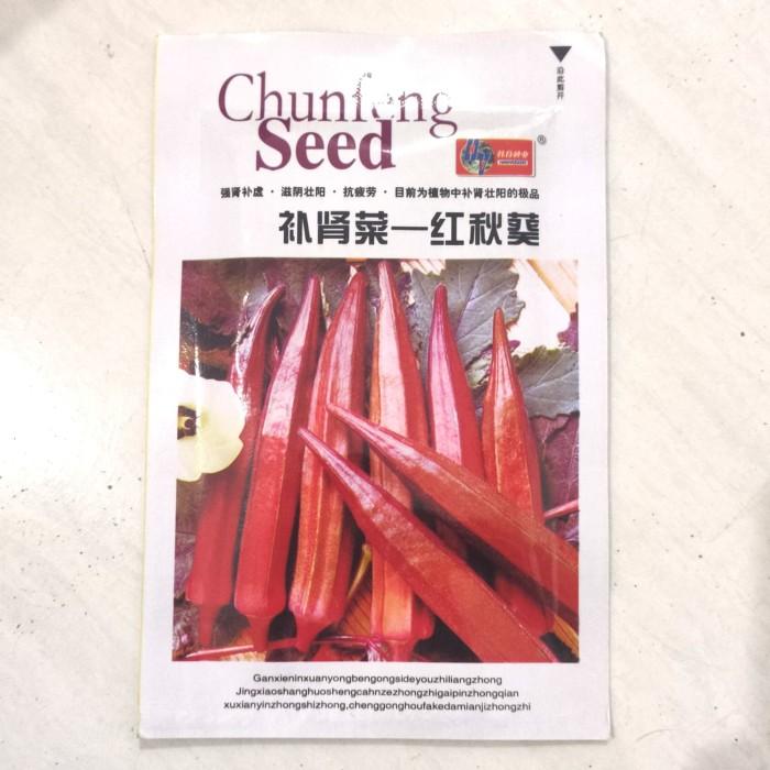 Foto Produk Biji Benih Bibit sayur red okra merah retail pack dari Biji Benih