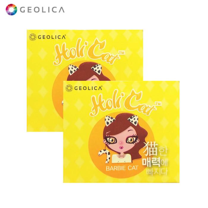 Foto Produk Twin Pack Holicat Softlens Barbie Hazel - -00.00 dari Holicatid