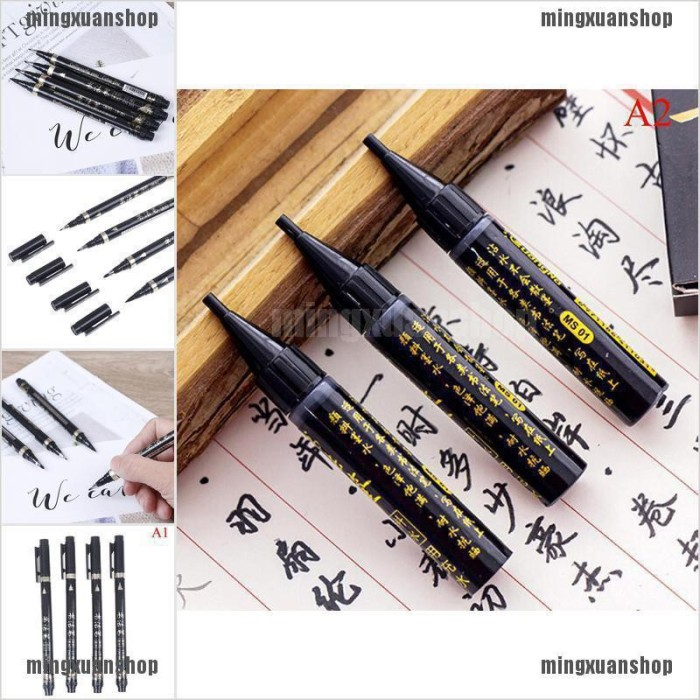Jual 4pcs Calligraphy Brush Pen Art Craft Supplies Office School Kota Malang Toko Msr Tokopedia