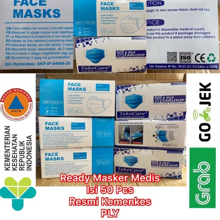 Foto Produk Disposable mask 3 ply 1 box isi 50pcs dari extremberry shop