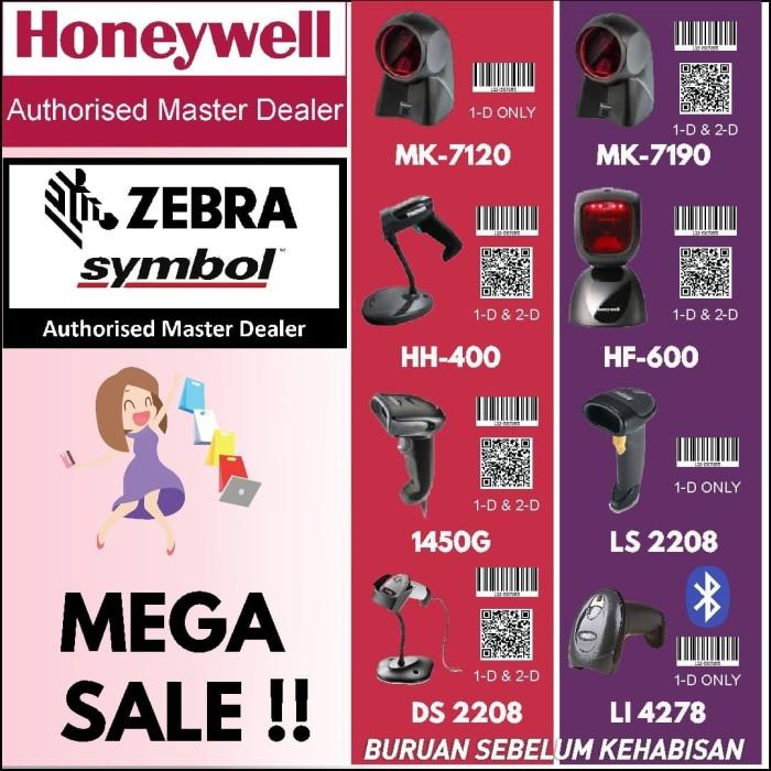 Foto Produk Barcode Scanner HONEYWELL Orbit MK7120 / MK-7120 / MK 7120 dari CV. Metro Elektonik