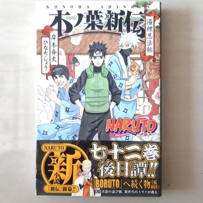 Novel Jepang Terbaik Untuk Dibaca - Berita Novel di Dunia
