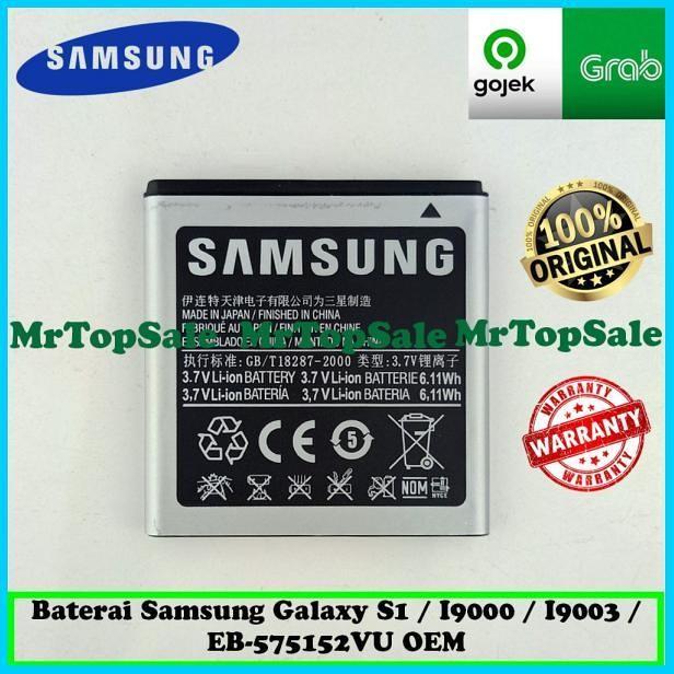 Jual S1 Galaxy Samsung I9 Baterai Baterei Oem Battery I9003 Batre Jakarta Timur Lisasafitri Tokopedia