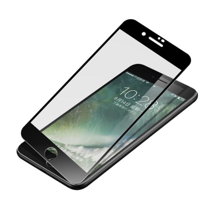Foto Produk ESR Full Coverage Tempered Glass iPhone 9 / 8 / 7 / 6s / 6 -Black Edge dari Kiddies World