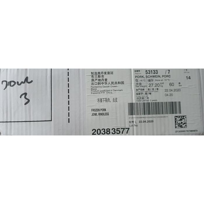Foto Produk Leher Babi / Pork Jowls Rindless Imported harga 45000 perkg - Nomor 3 dari YYPORK