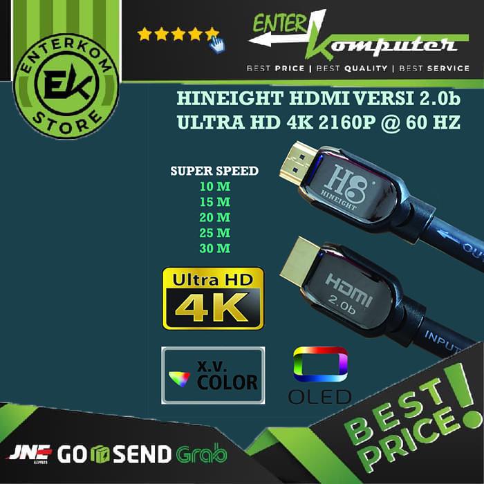 Foto Produk Kabel HDMI To HDMI V2.0b UHD 4K 10 Meter (HINEIGHT(H8)) dari Enter Komputer Official