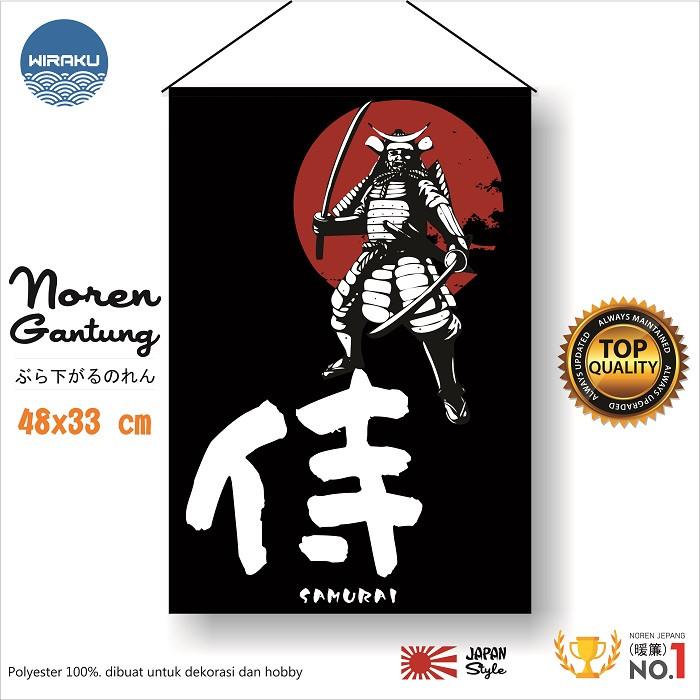 Jual Hiasan Kain Bendera Noren Jepang Gantung Dekorasi Resto Japan Style Samurai Kab Bantul Wiraku Tokopedia