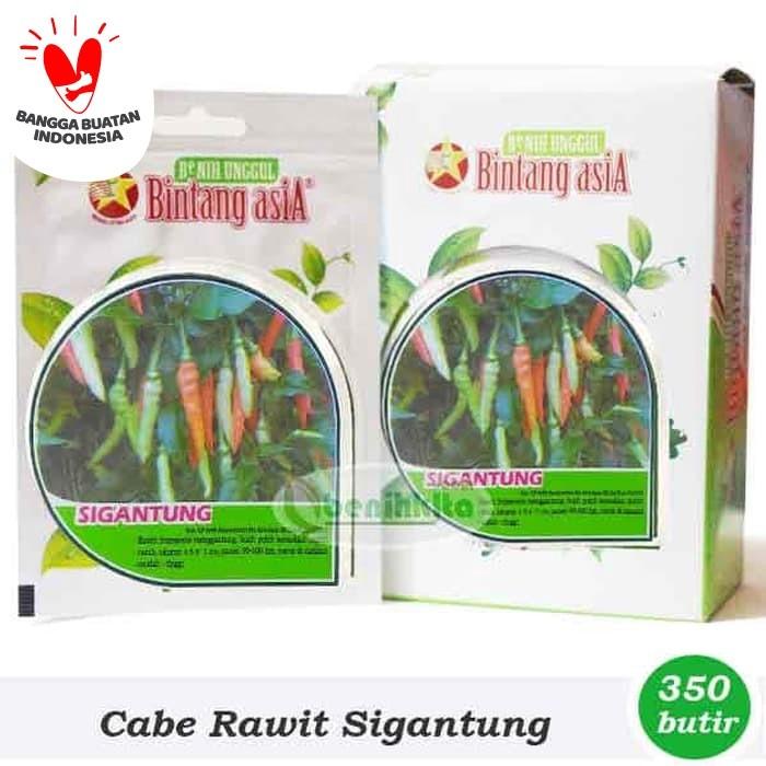 Foto Produk Benih-Bibit Cabe Rawit Sigantung (Bintang Asia) dari benihkita