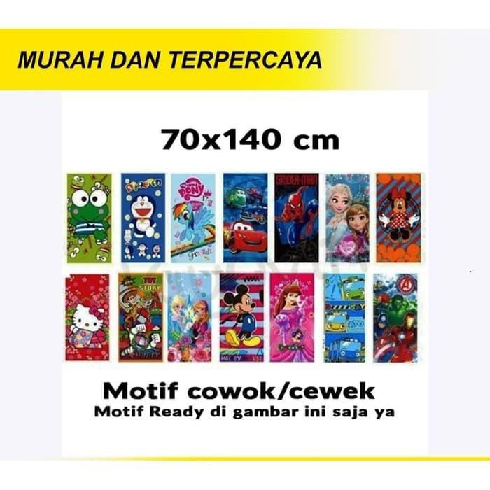Foto Produk Handuk mandi anak karakter kartun ukuran 70x140 murah dewasa - RANDOM dari grosirltc