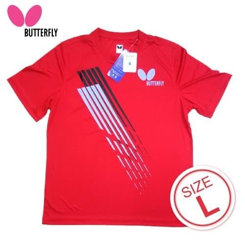 Foto Produk Slick T-Shirt dari Alat Olahraga ID