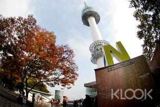 N Seoul Tower Ticket Combos in Seoul - Background