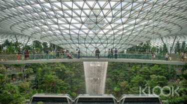 Direct Entry Jewel Changi Airport Attraction Tickets in Singapore - Background