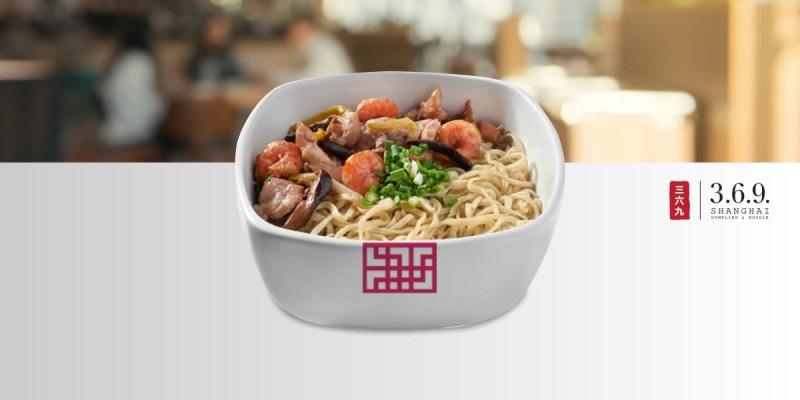Voucher 369 Shanghai Dumpling and Noodle Rp 100.000