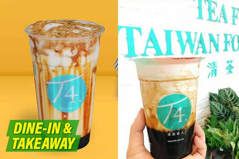 [Marvell City Mall Alfresco Jl Ngagel No123] DISC 50 OFF Ultimate Brown Sugar Series From T4 Tea For You - 50 Brown Sugar Series
