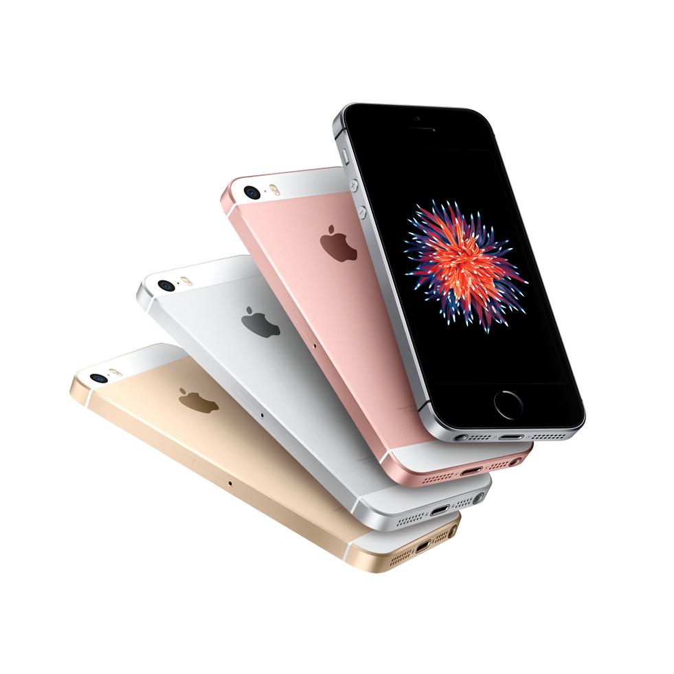 jual apple iphone se 64 gb tokopedia. Black Bedroom Furniture Sets. Home Design Ideas