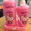 Boneka , Gantungan Kunci , Hiasan , Cincin, Jam , Dll (All About Hello Kitty )