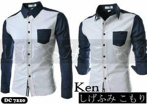 Baju Kemeja Korea Pria