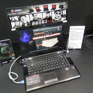 MSI GE40 2PC Dragon Eyes Drivers Download Free