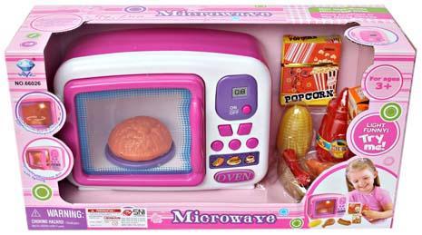 harga Microwave Pink Tokopedia.com