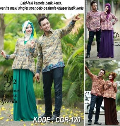 Jual Couple Batik Afreda CGR-120 - detiktoko | Tokopedia