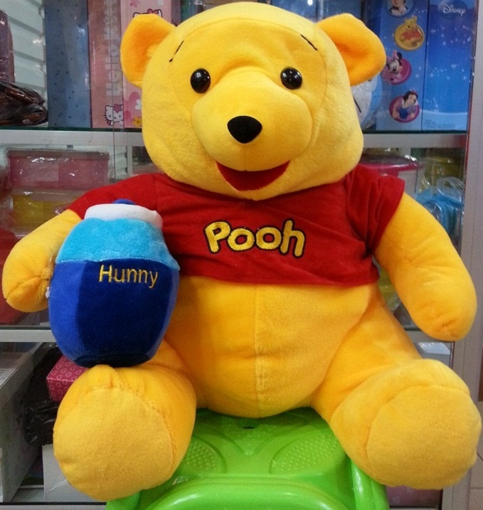 Gambar Gambar Boneka Winnie Pooh Jumbo Size Kids Dekiddos Indonesia ... a0a3712a95