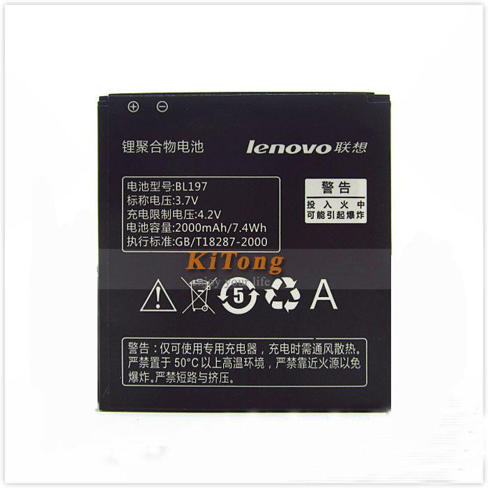Baterai Lenovo S899T S870E A800 S720 A798T Ori 99%