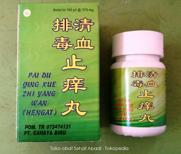Jual Pai Du Qing Xue Zhi Yang Wan (Obat Gatal, Radang