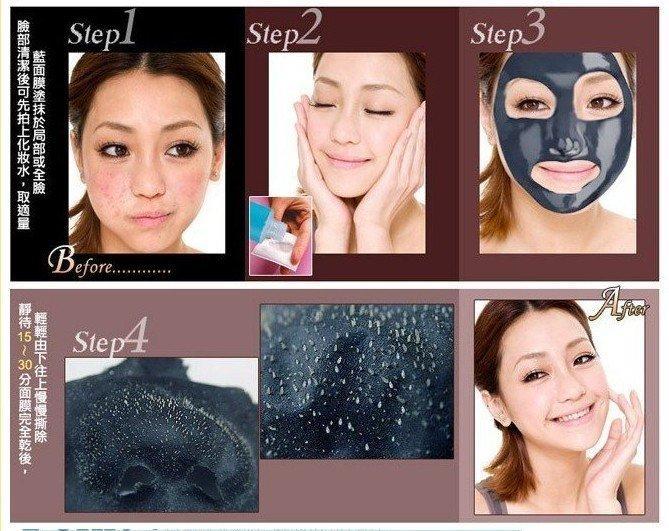 shills peel-off purifying black mask