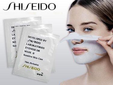 Jual shiseido white mask masker shiseido putih masker komedo pemutih art store tokopedia - Shiseido singapore office ...