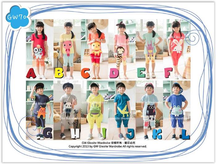 Baju Anak: GW Fashion - GW 70F