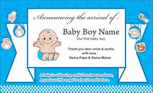 kartu ucapan / tanda terima kasih / telah lahir / kelahiran anak ...