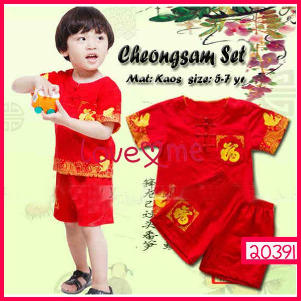 Jual Baju Anak Pria Cheongsam Set Alda Store Tokopedia