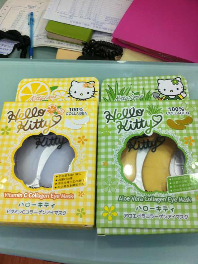 Jual Grosir Murah Masker Mata Hello Kitty HK - Eye Mask - Bee Enterprise   Tokopedia