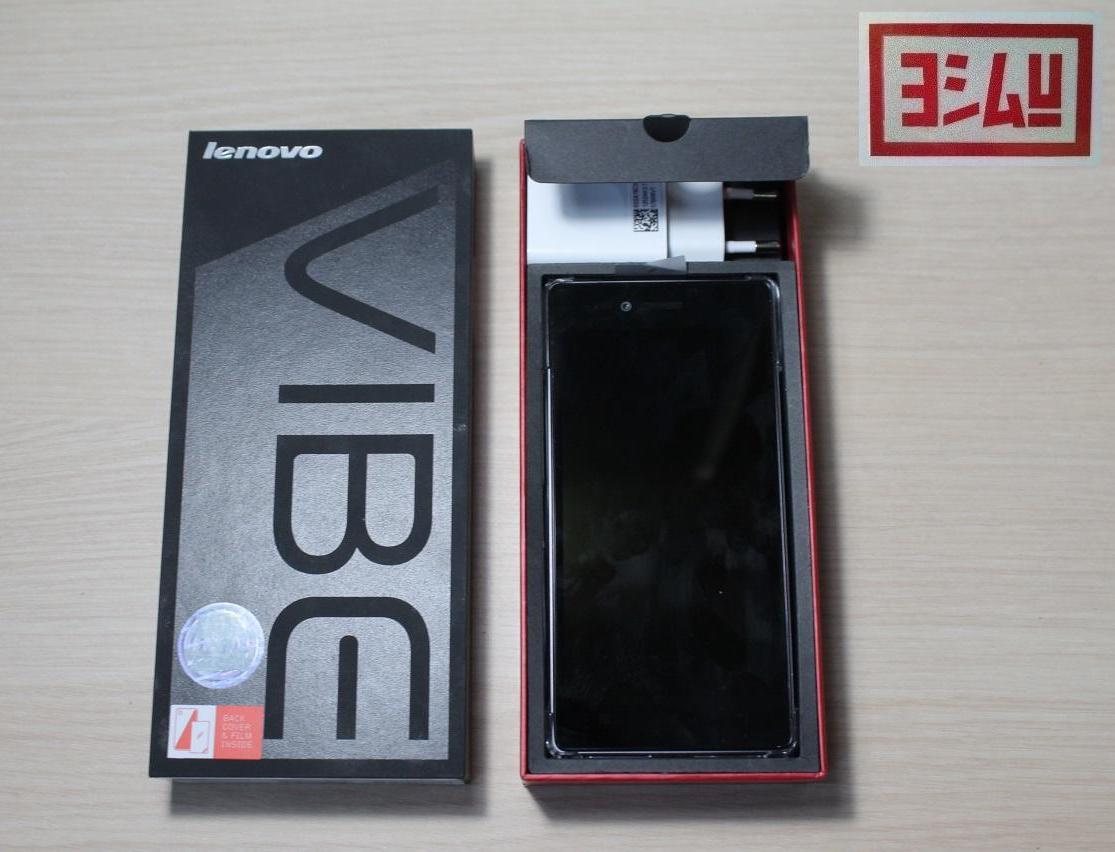 Jual Lenovo Vibe SHOT Z90A40OctaCore 3GB RAM 16MP 4G