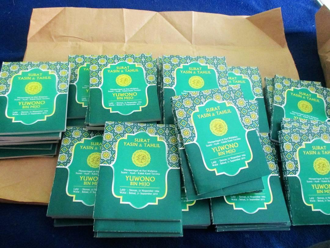 Surat Yasin Dan Tahlil Cover Almarhum - Tanpa Terjemahan