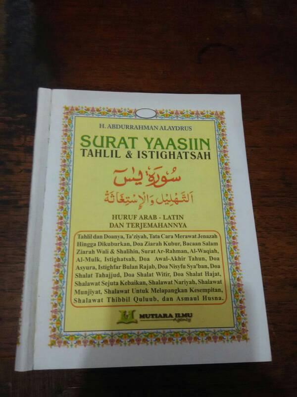 Yasin Tanpa Cover 256 Hal