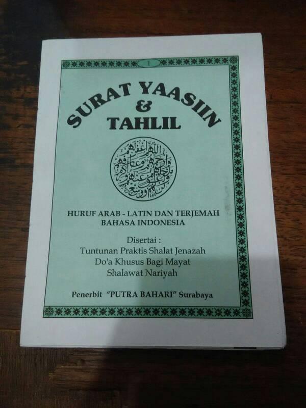 Yasin Tanpa Cover 96 Hal