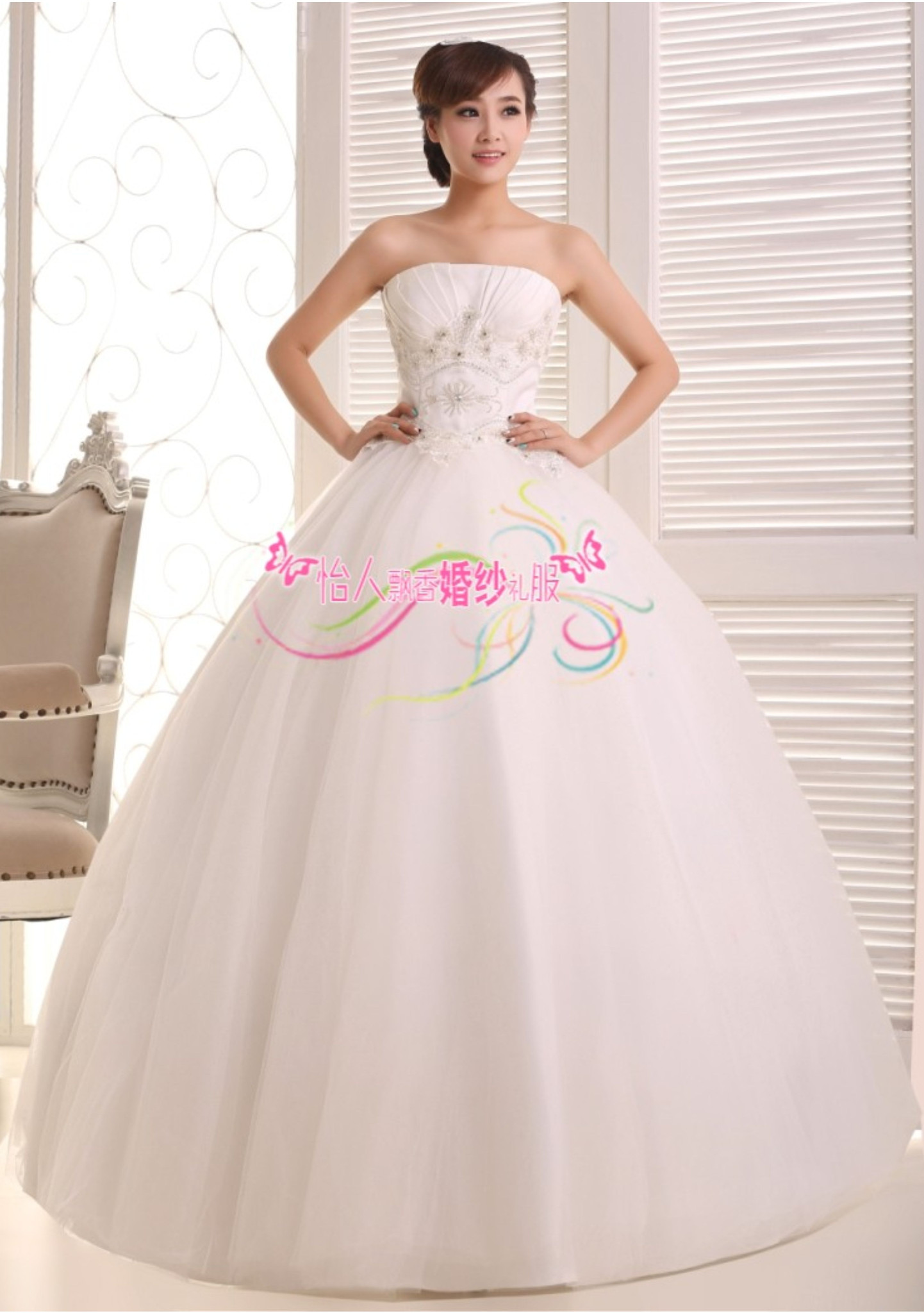 Jual wedding dress gaun pengantin payet dada korea 2015 for Wedding dress stores in arkansas