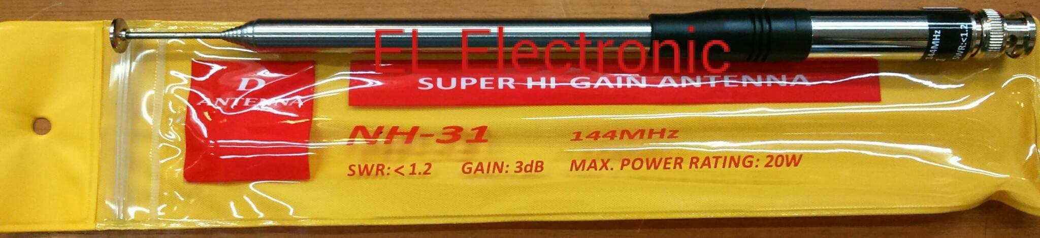 Antena Tarik Super Stick BNC Alinco Icom NH-31 / model ARH-770 Murah