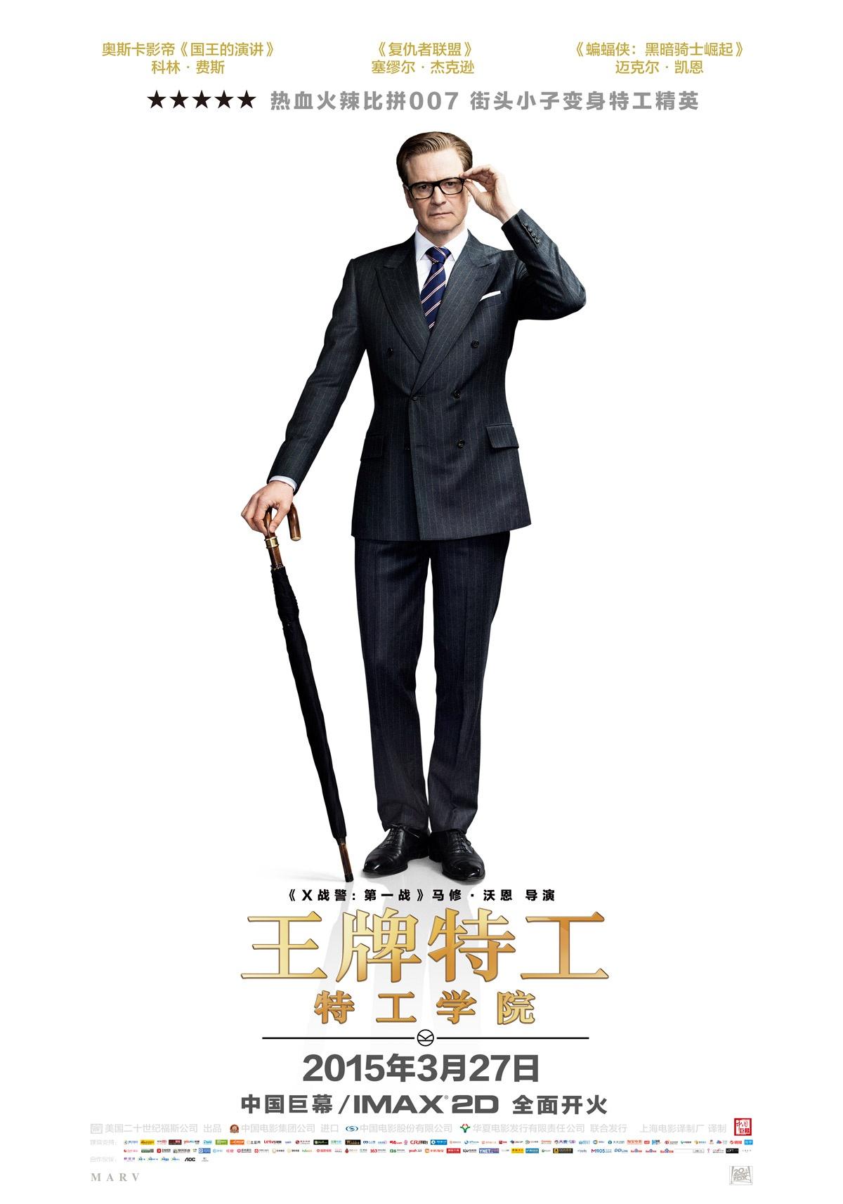 Review Film Kingsman Indonesia