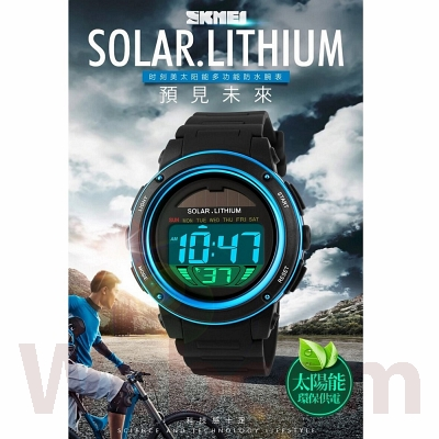 SKMEI DG1096 Solar Panel / Tenaga Surya LED Watch Water Resistant 50m