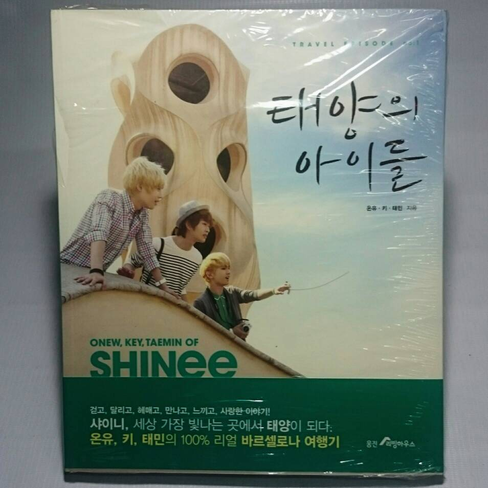 harga KPOP SHINEE - TRAVEL PHOTOBOOK CHILDREN OF THE SUN Tokopedia.com