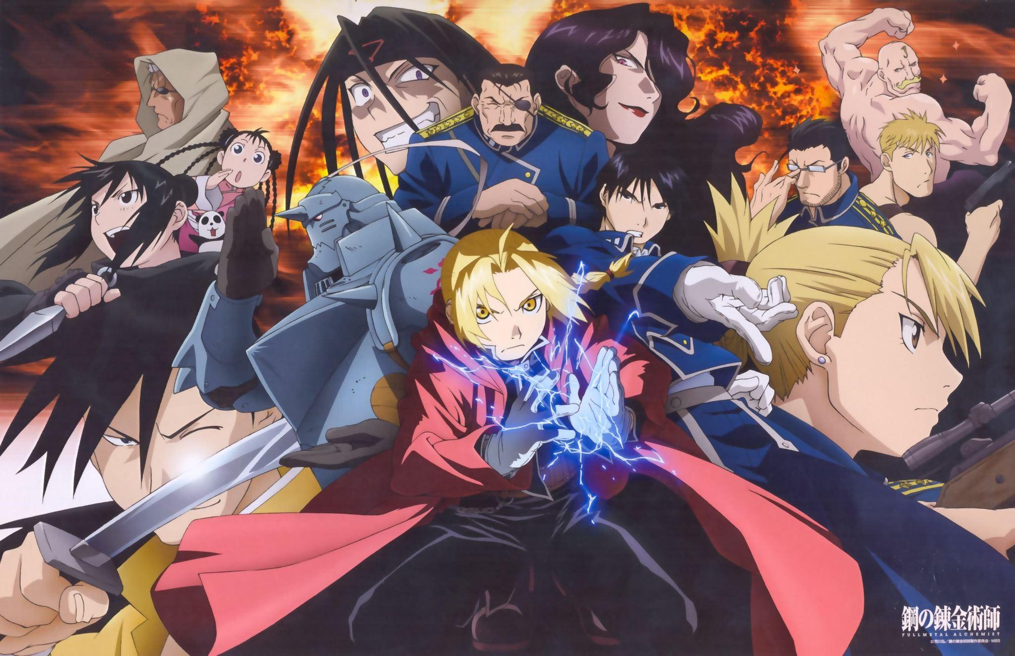 Jual dvd anime hd fullmetal alchemist brotherhood tv movie ova sp ryofu tokopedia